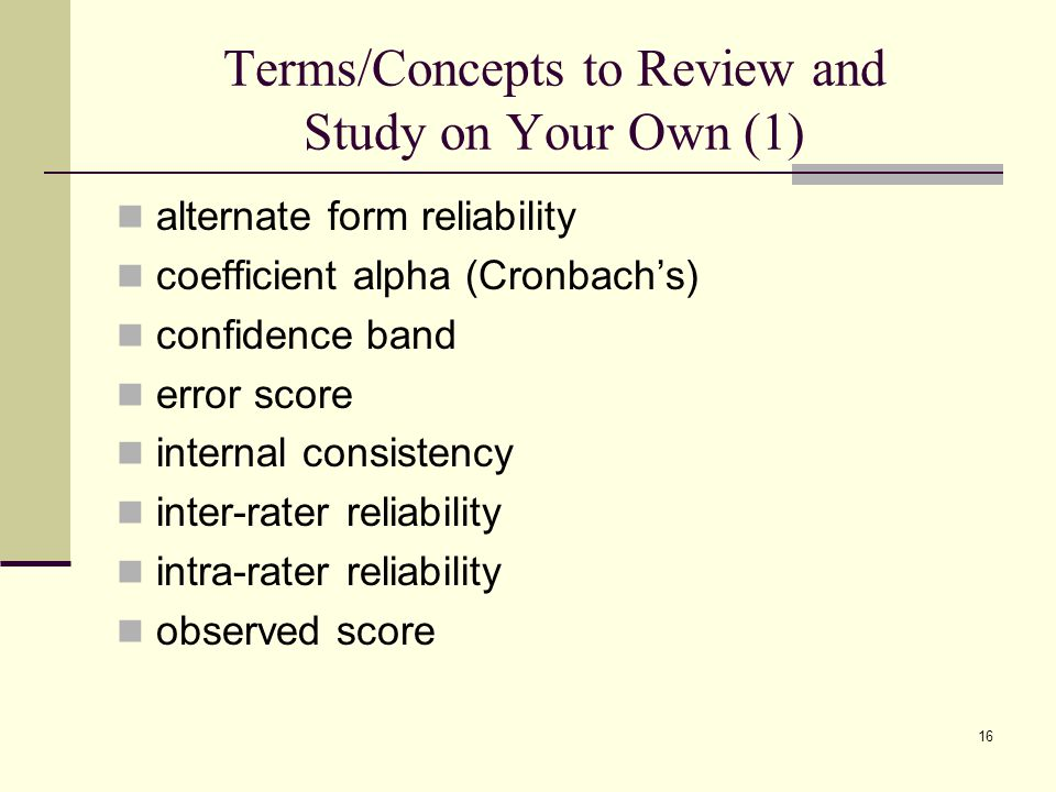 Terms/Concepts to Review and Study on Your Own (1)