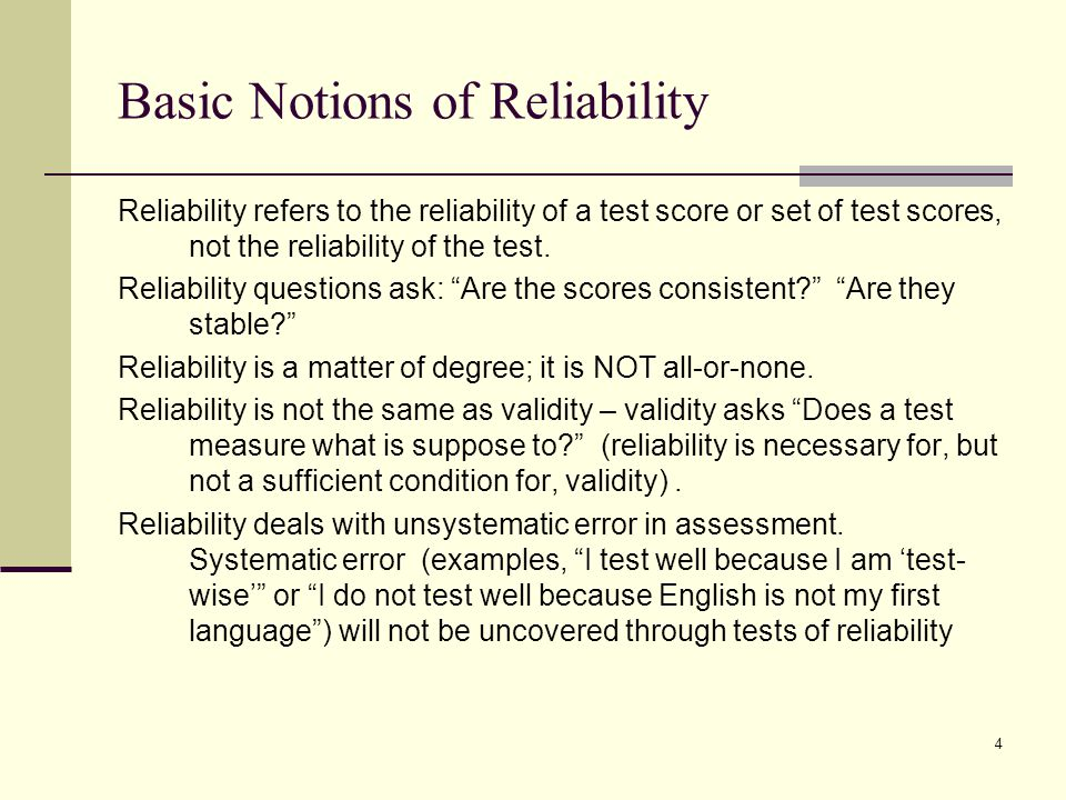 Basic Notions of Reliability
