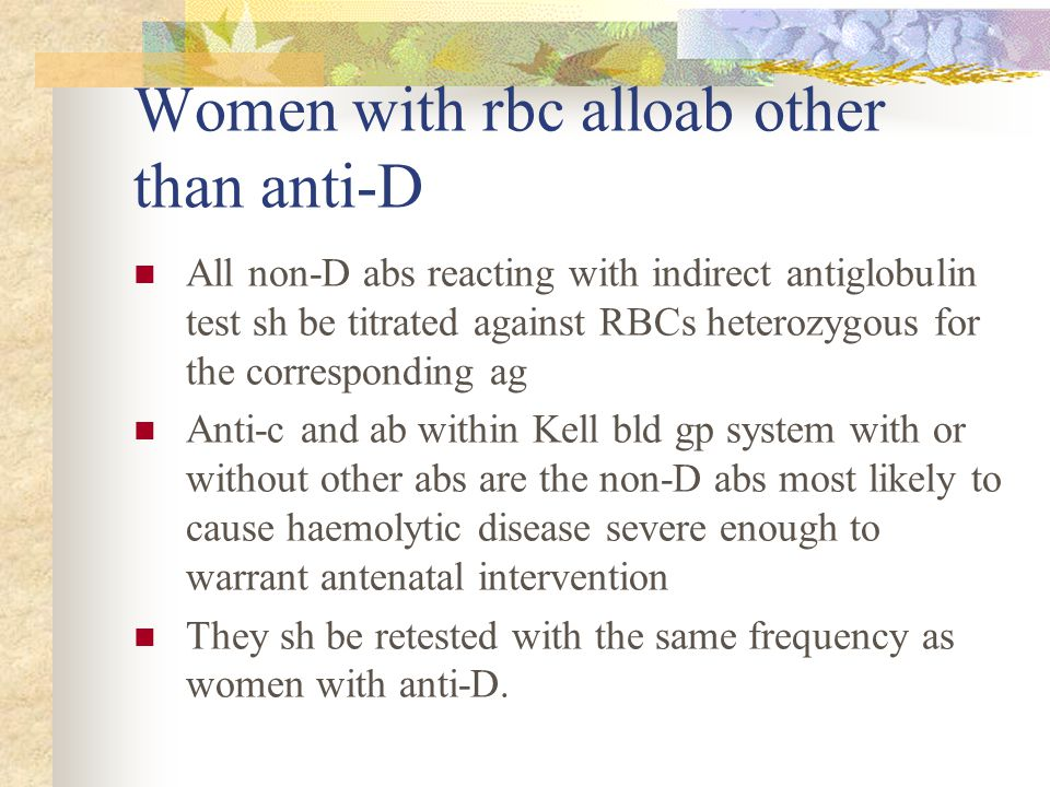 Women with rbc alloab other than anti-D