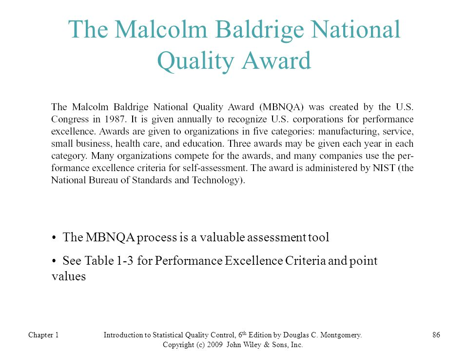 The Malcolm Baldrige National Quality Award