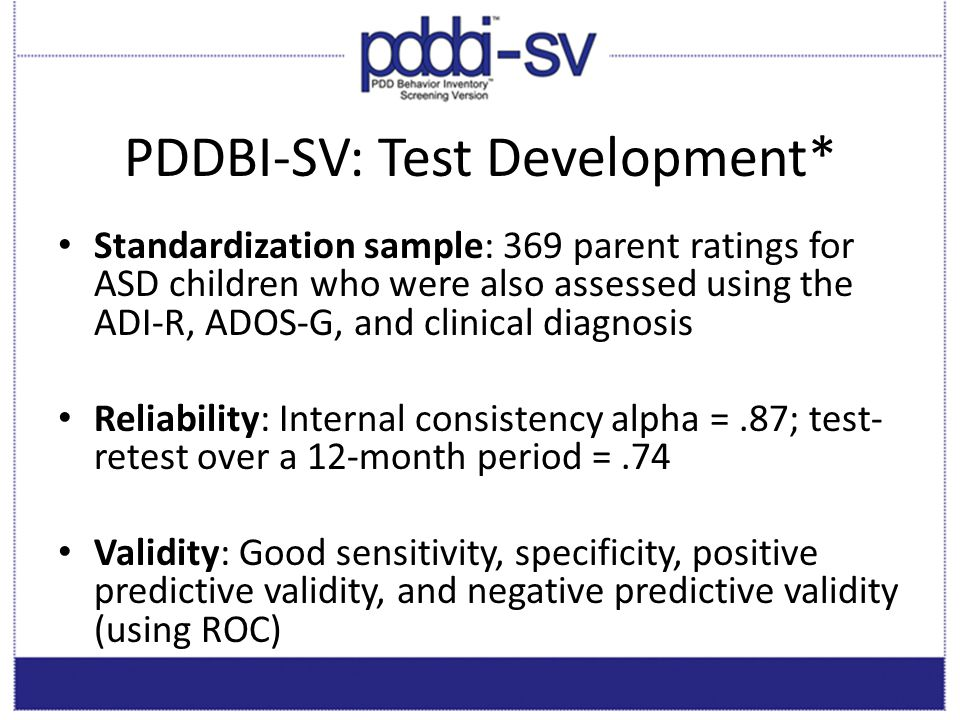 PDDBI-SV: Test Development*