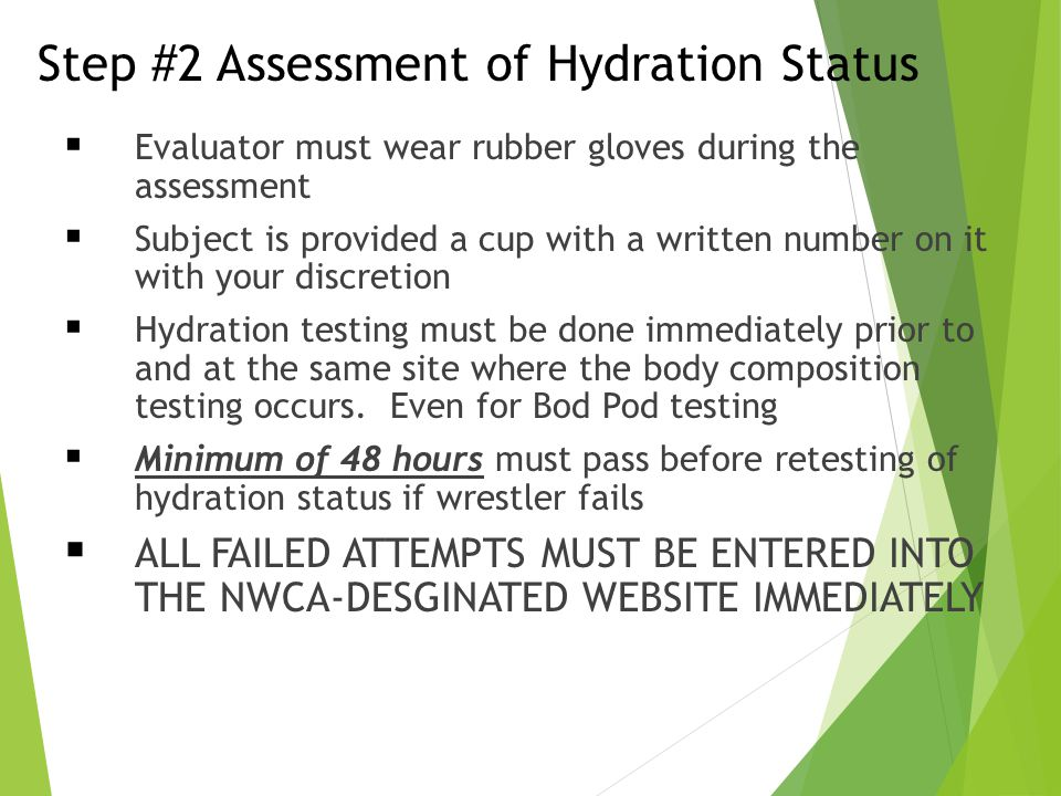 Step #2 Assessment of Hydration Status