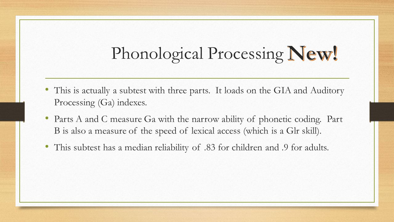 Phonological Processing
