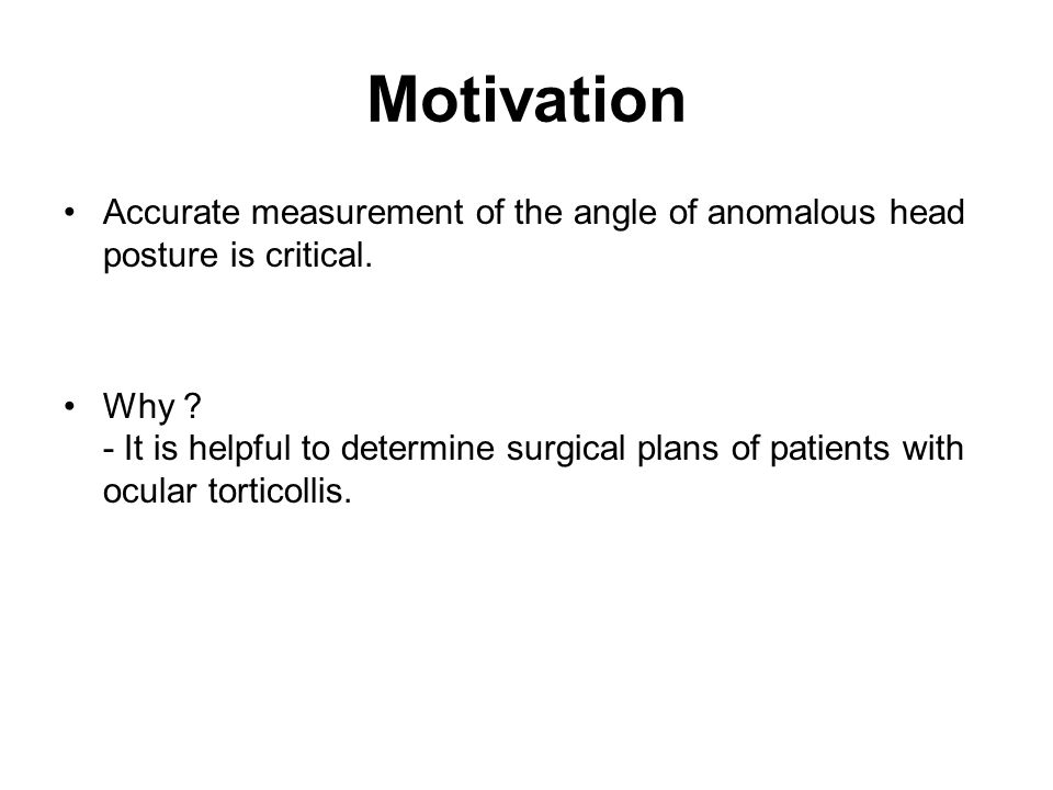 Motivation Accurate measurement of the angle of anomalous head posture is critical.