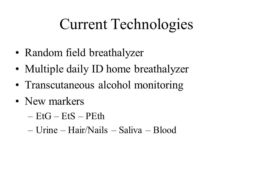 Current Technologies Random field breathalyzer