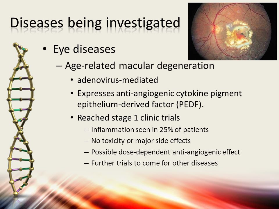 Diseases being investigated