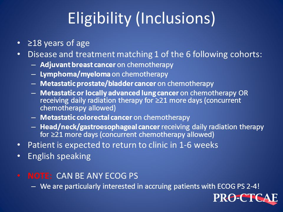 Eligibility (Inclusions)