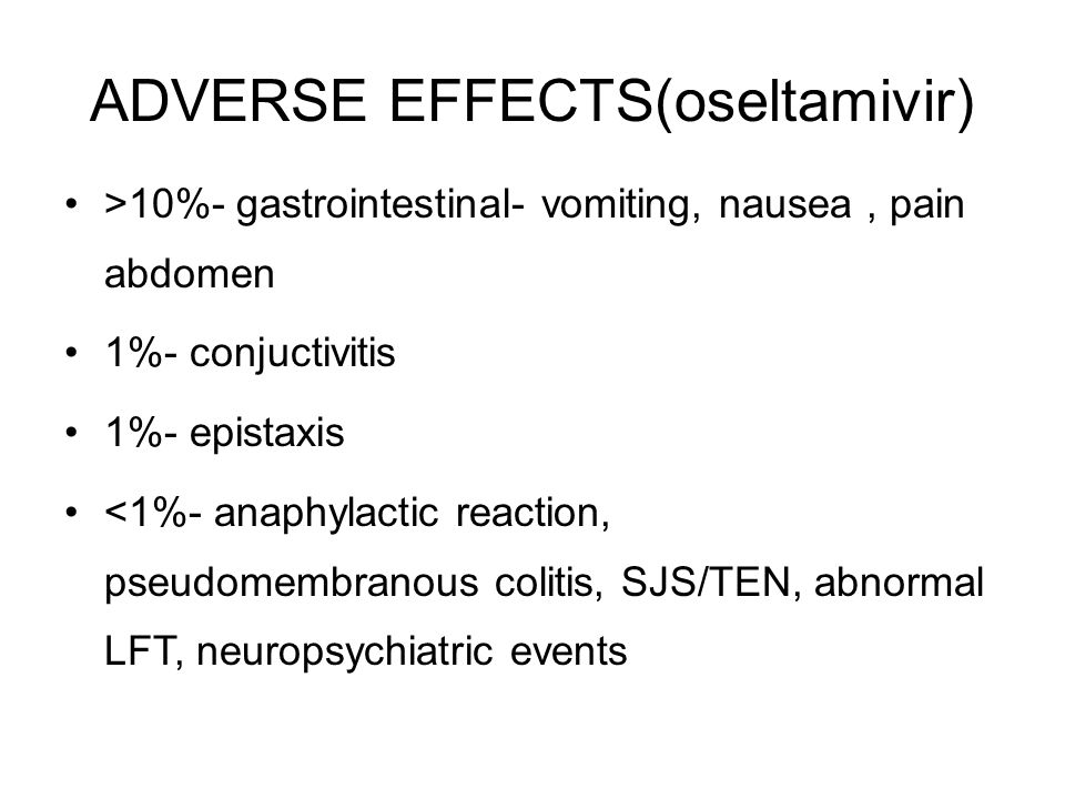 ADVERSE EFFECTS(oseltamivir)