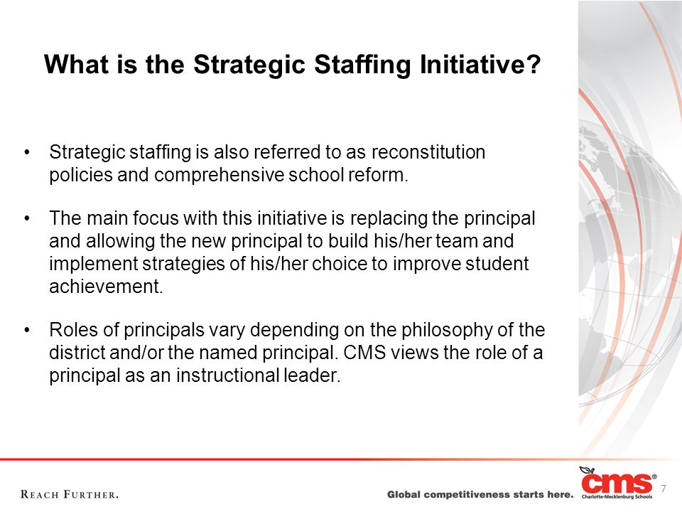 What is the Strategic Staffing Initiative
