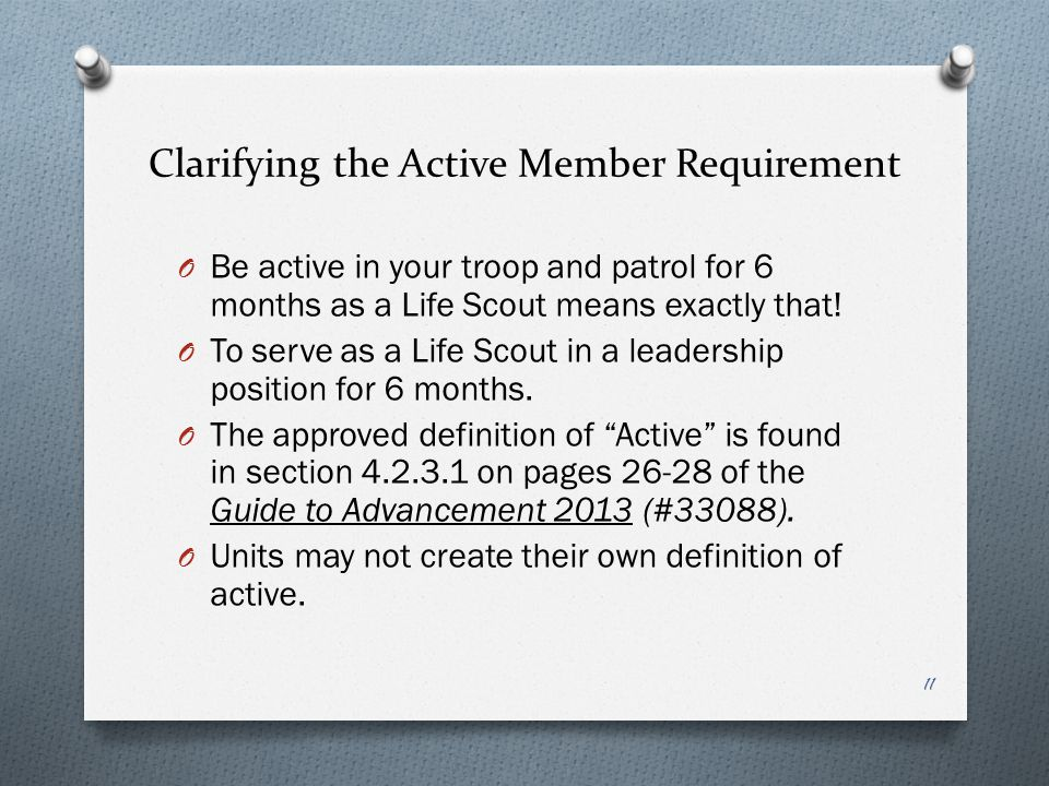 Clarifying the Active Member Requirement