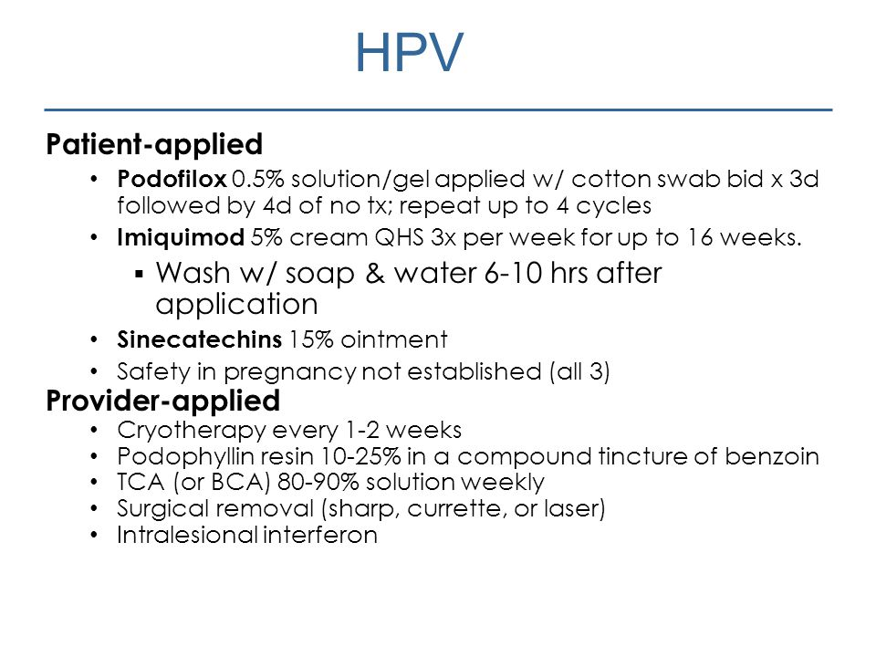 HPV Patient-applied Wash w/ soap & water 6-10 hrs after application