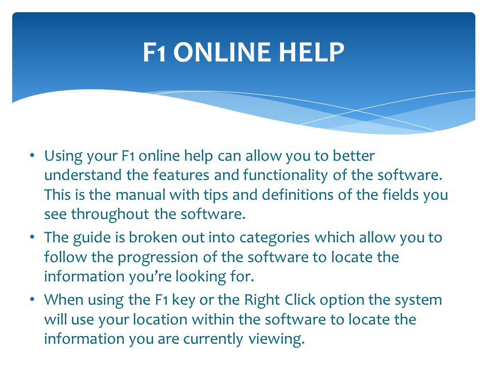 F1 ONLINE HELP