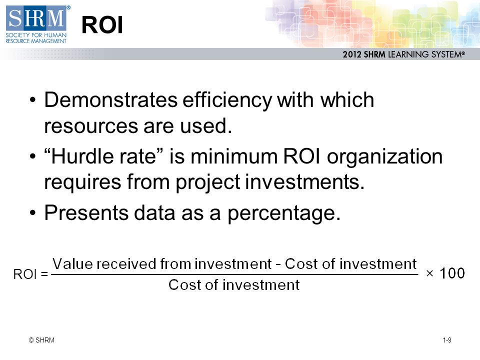 ROI Demonstrates efficiency with which resources are used.