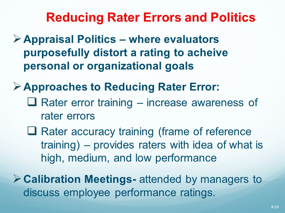 Reducing Rater Errors and Politics