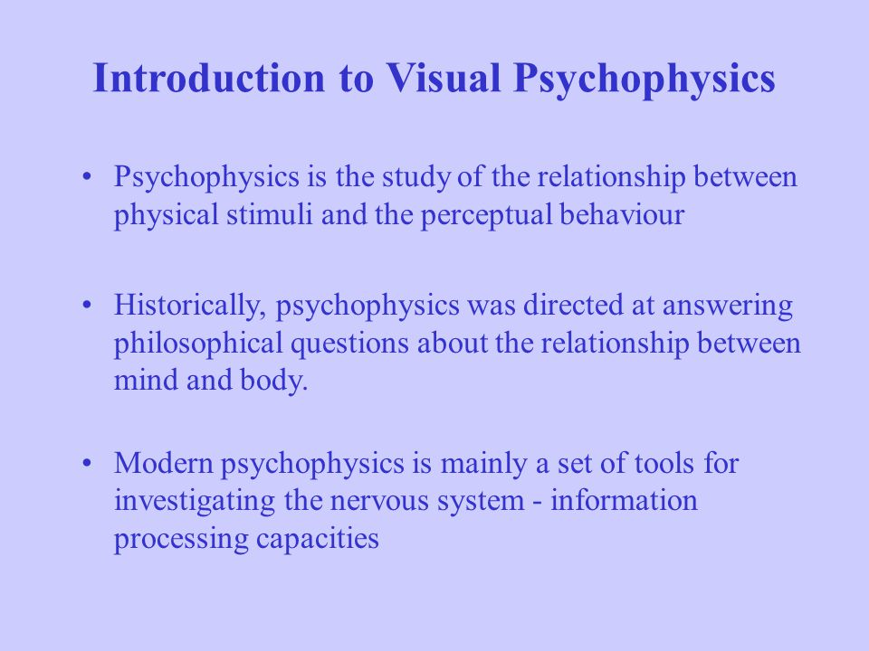 Introduction to Visual Psychophysics