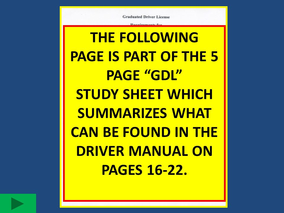 PAGE IS PART OF THE 5 PAGE GDL