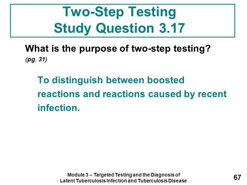 Two-Step Testing Study Question 3.17