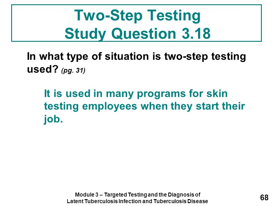 Two-Step Testing Study Question 3.18