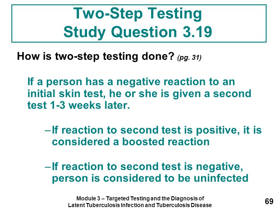 Two-Step Testing Study Question 3.19