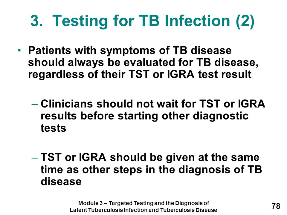 3. Testing for TB Infection (2)