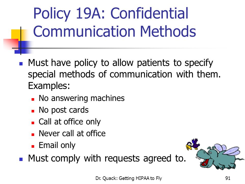 Policy 19A: Confidential Communication Methods