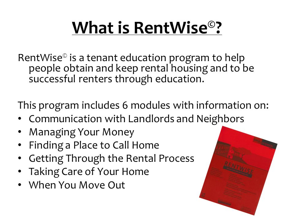 What is RentWise©