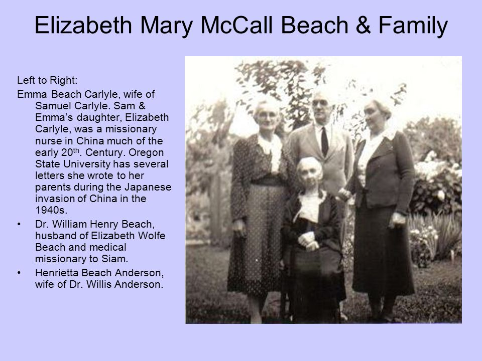 Elizabeth Mary McCall Beach & Family