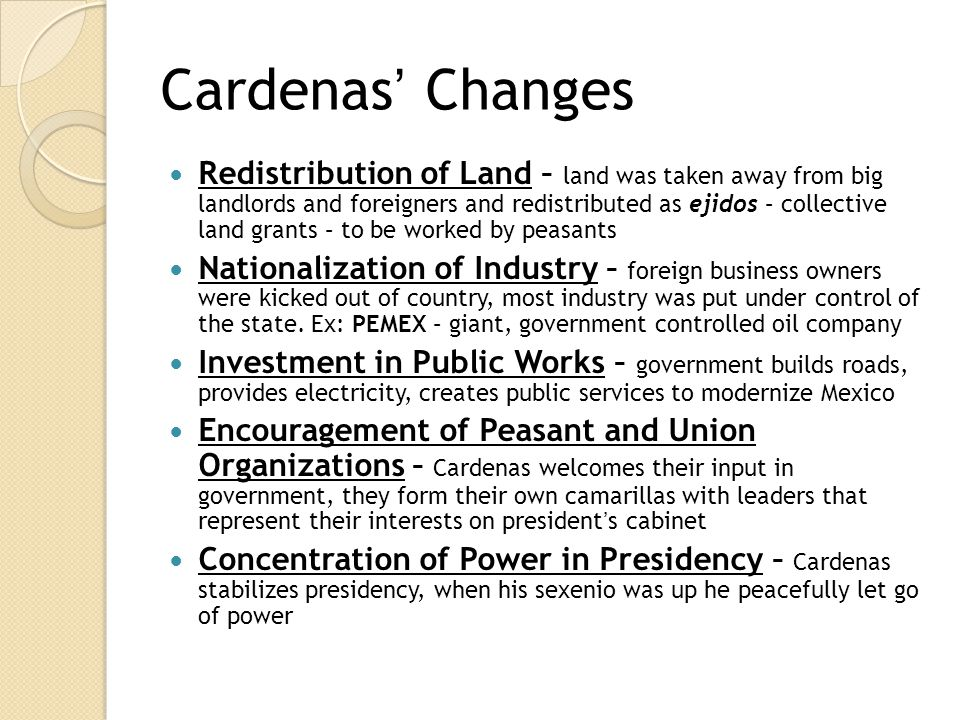 Cardenas' Changes