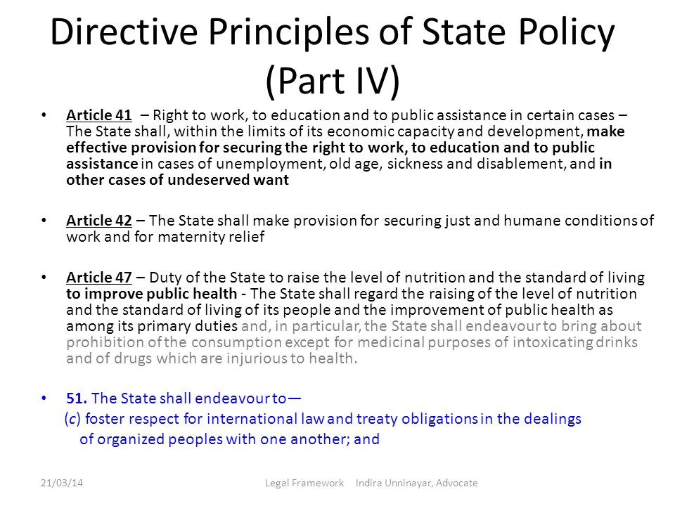 Directive Principles of State Policy (Part IV)
