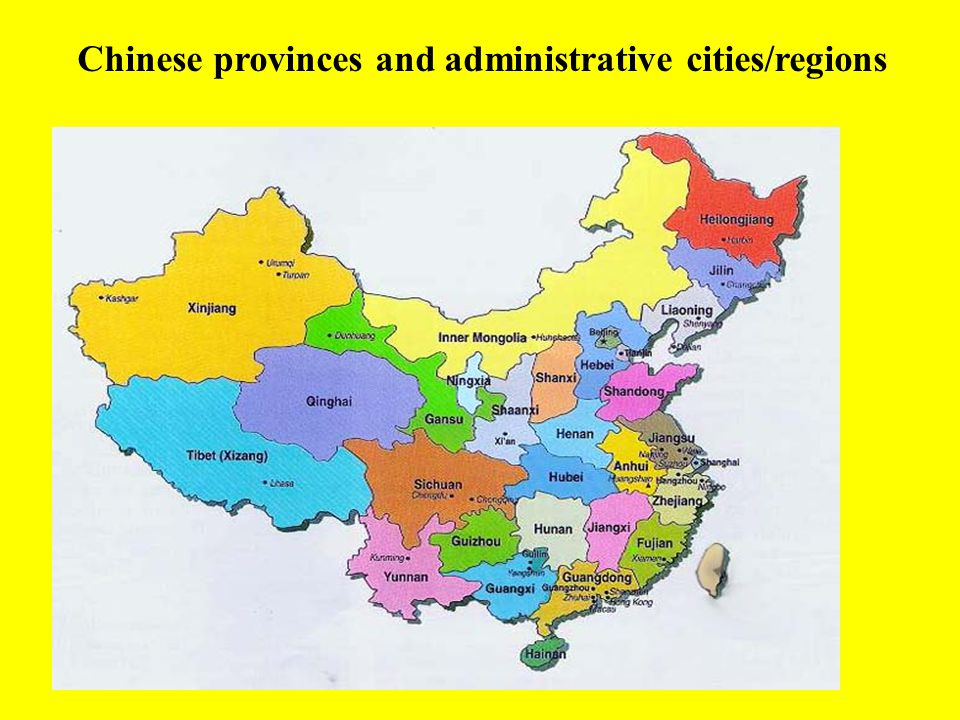 Chinese provinces and administrative cities/regions