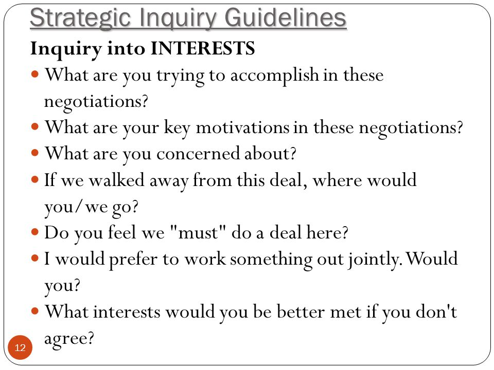 Strategic Inquiry Guidelines