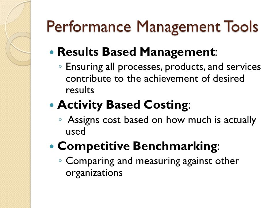 Performance Management Tools