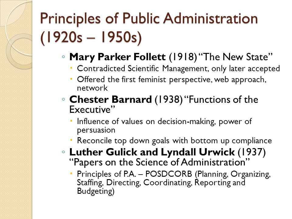 Principles of Public Administration (1920s – 1950s)