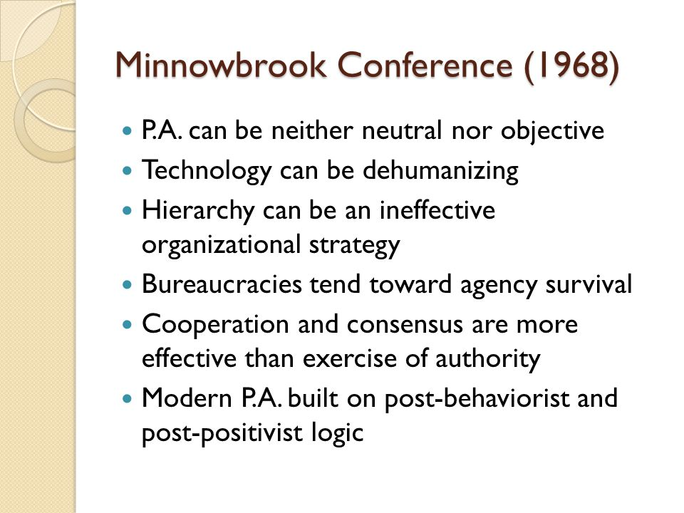 Minnowbrook Conference (1968)