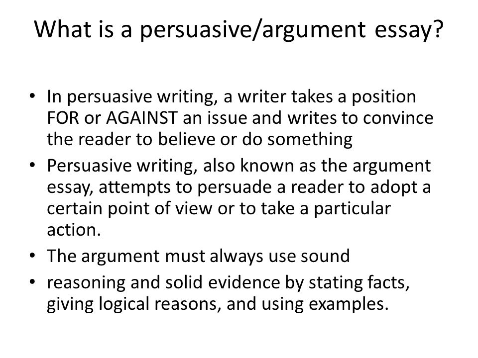 What is a persuasive/argument essay