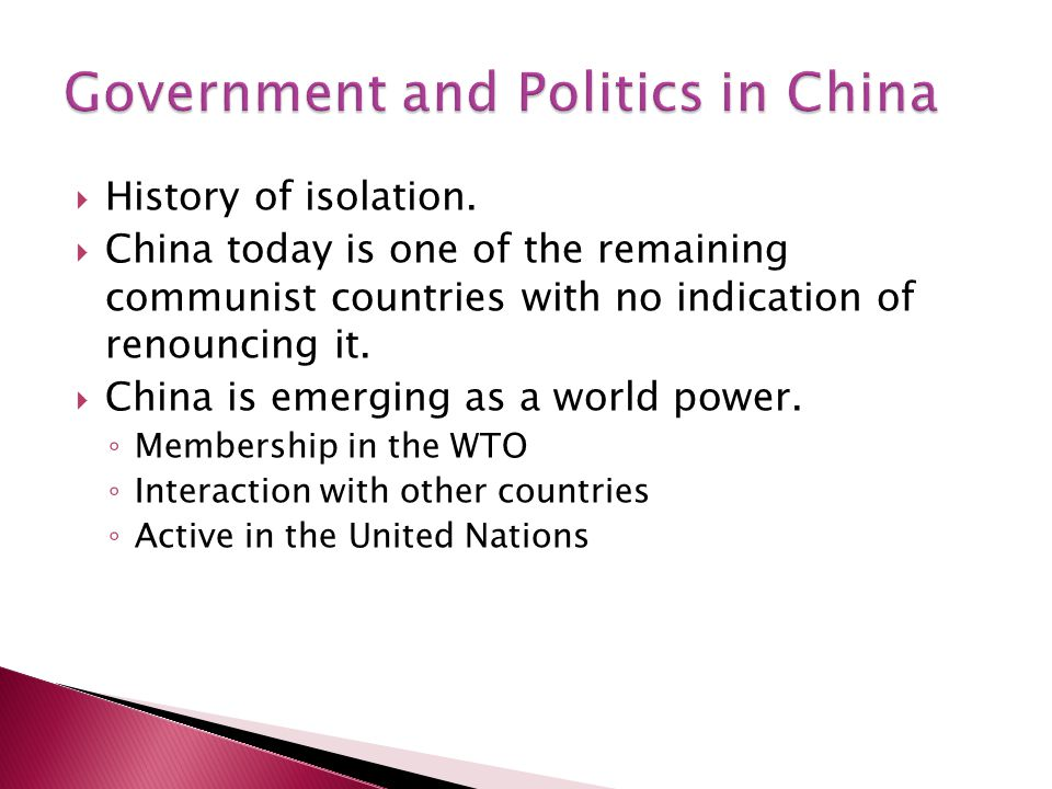 Government and Politics in China