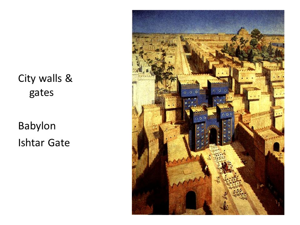 City walls & gates Babylon Ishtar Gate