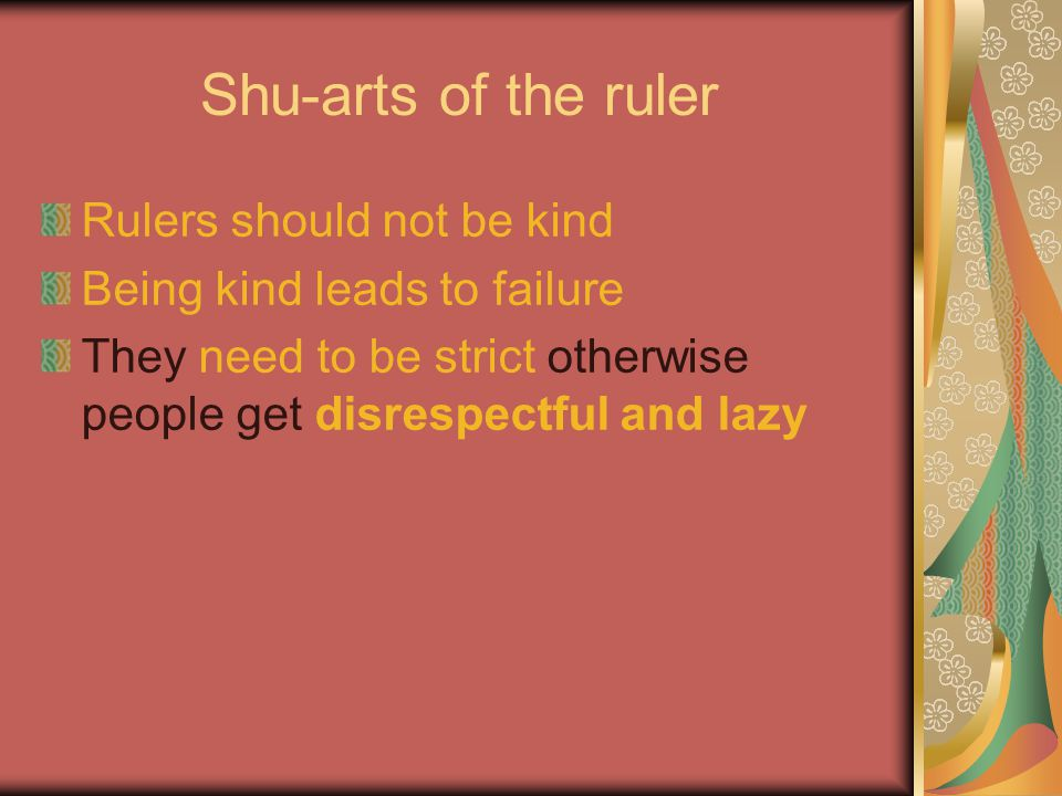 Shu-arts of the ruler Rulers should not be kind