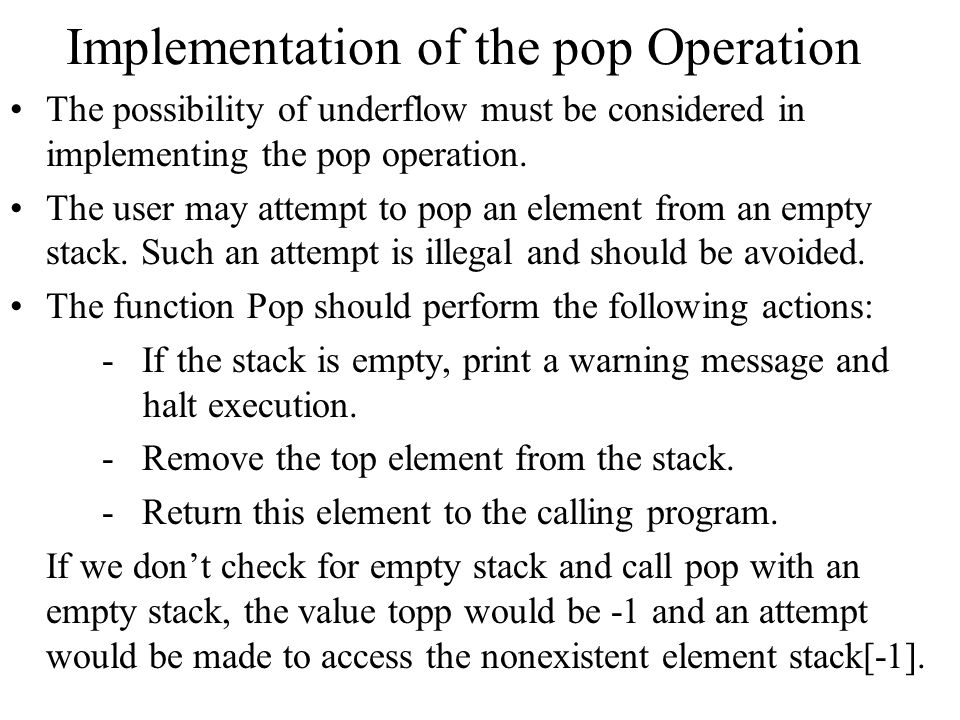 Implementation of the pop Operation