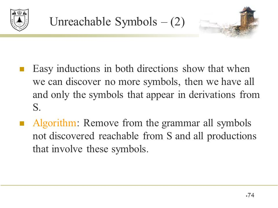 Unreachable Symbols – (2)