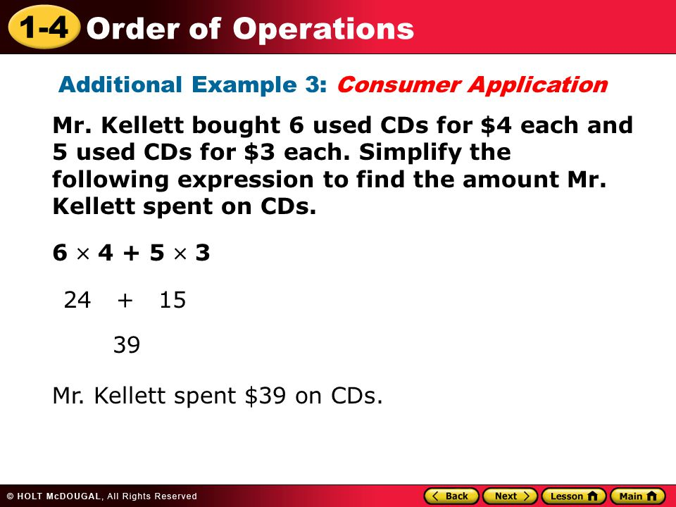 Additional Example 3: Consumer Application