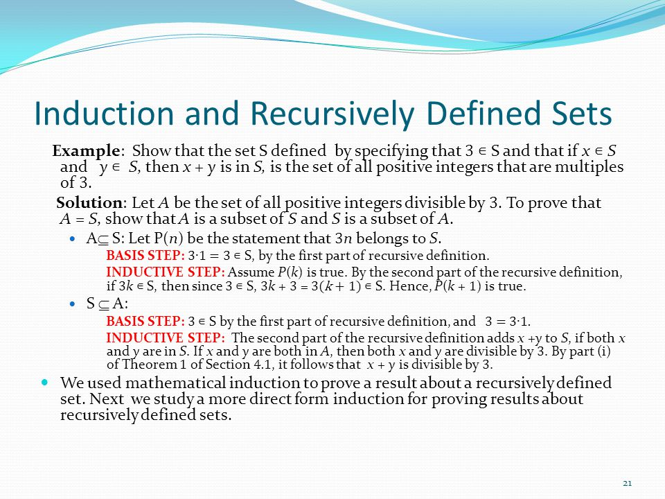Induction and Recursively Defined Sets