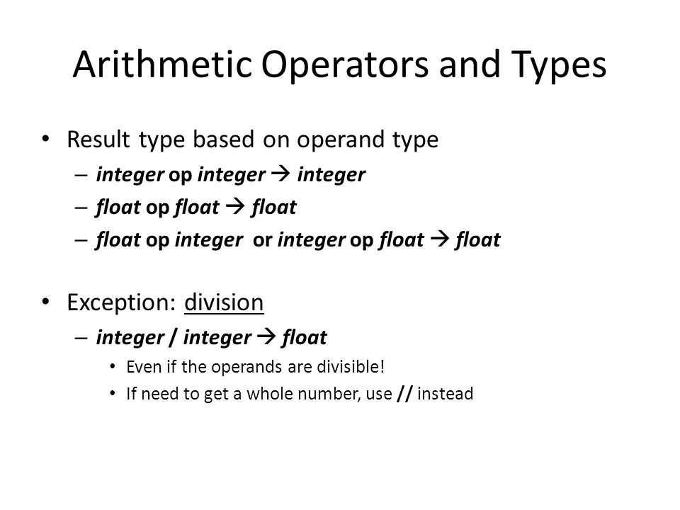 Arithmetic Operators and Types