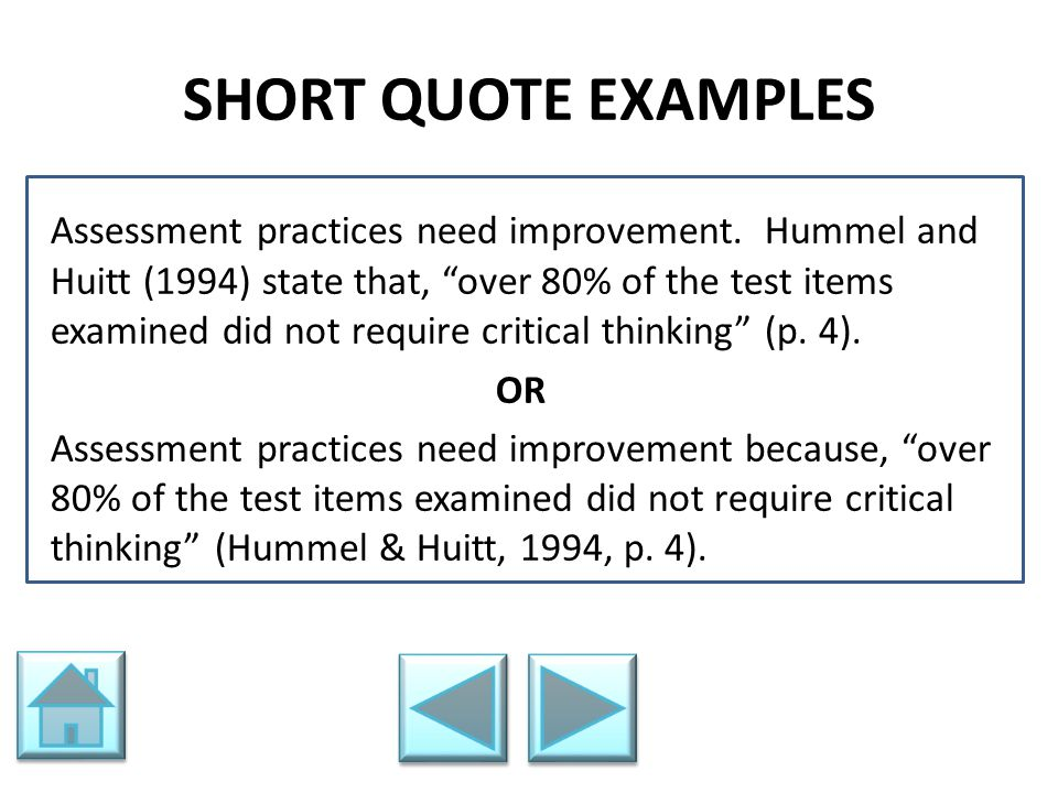 SHORT QUOTE EXAMPLES