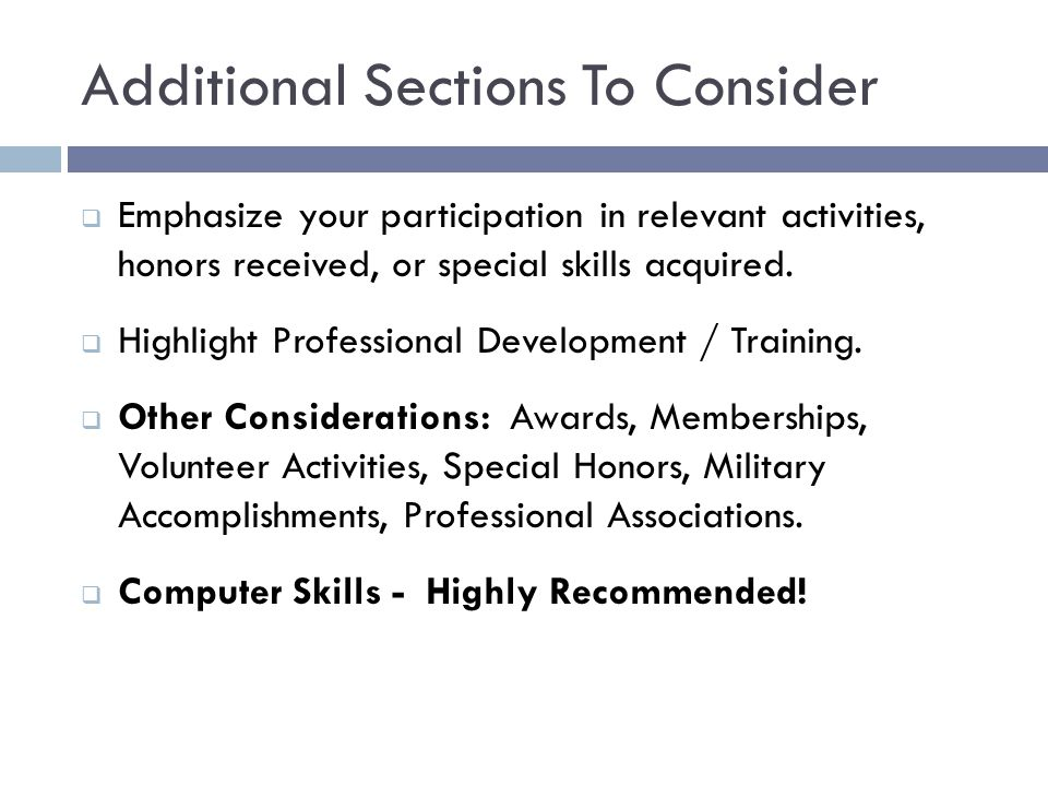 Additional Sections To Consider