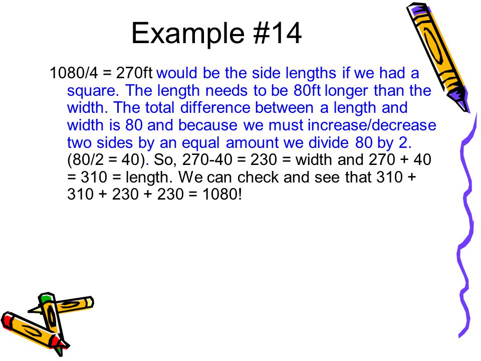 Example #14