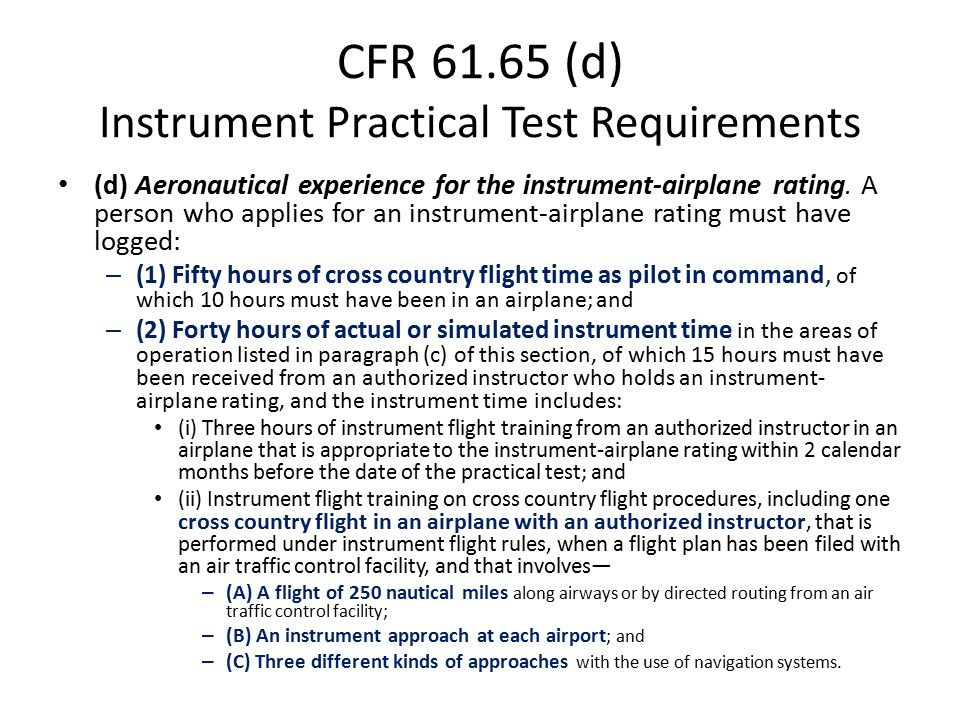 CFR 61.65 (d) Instrument Practical Test Requirements