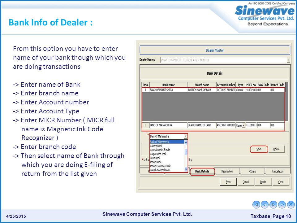 Bank Info of Dealer : From this option you have to enter name of your bank though which you are doing transactions.