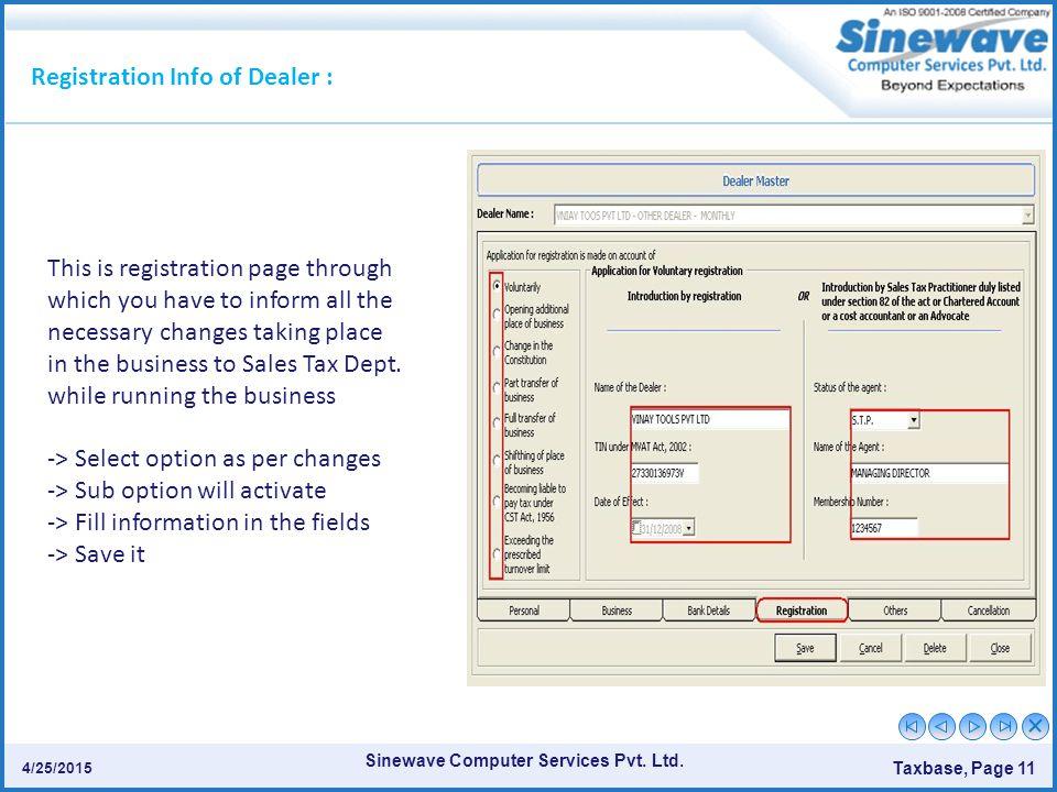 Registration Info of Dealer :