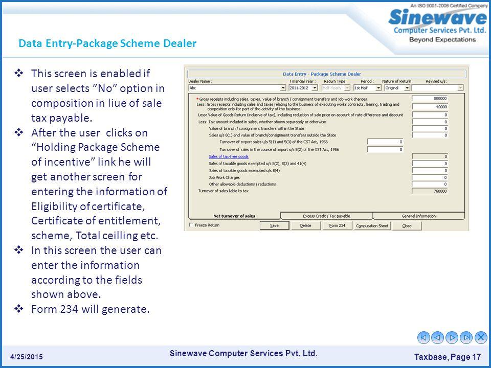 Data Entry-Package Scheme Dealer